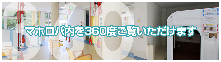 360banner